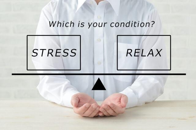 ストレスは初期段階での処置が重要です